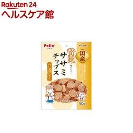 ペティオ ササミチップス ソフトタイプ(120g)【ペティオ(Petio)】