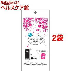 プラスプラス トイレコーナー用ポリ袋(20枚入*2コセット)