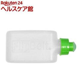 スポーツウエストポーチ Flip Belt専用 ウォーターボトル 6オンス(170ml) FBWB6(1コ入)【Flip Belt(フリップベルト)】[水筒]