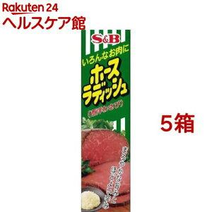 S&B ホースラディッシュ(40g*5コセット)【more20】【S&B シーズニング】