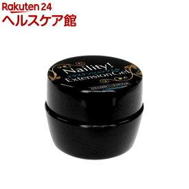 ネイリティー! エクステンションジェル ハード(15ml)【Naility!(ネイリティー)】