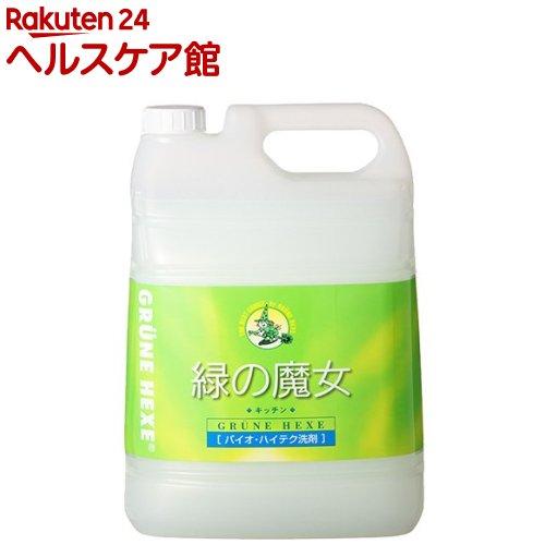 緑の魔女 キッチン(5L)【緑の魔女】