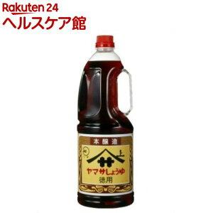 ヤマサ しょうゆ ハンディパック(1.8L)【ヤマサ醤油】[醤油]