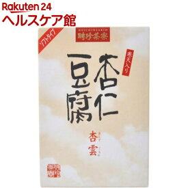 聘珍樓 杏仁豆腐の素 杏雲 ソフトタイプ(1セット)【聘珍樓】