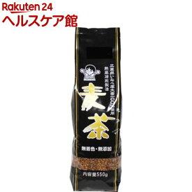 三重県産 麦茶(550g)【more30】【手駒銘茶】