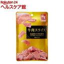 デビフ 牛肉スライス(40g)【デビフ(d.b.f)】