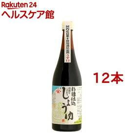 頑固 淡口醤油(720ml*12本セット)