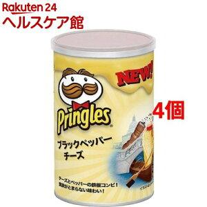 プリングルズ ブラックペッパーチーズ S缶(53g*4個セット)【プリングルズ】