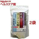 寒天黒ごまきな粉(250g*2コセット)【ケーアイフーズ】