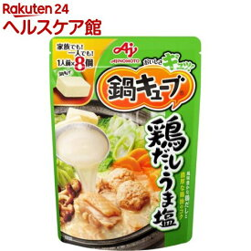 鍋キューブ 鶏だし・うま塩(8コ入)【spts4】【鍋キューブ】