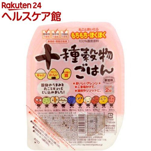 十種穀物ごはん(150g)【越後製菓】