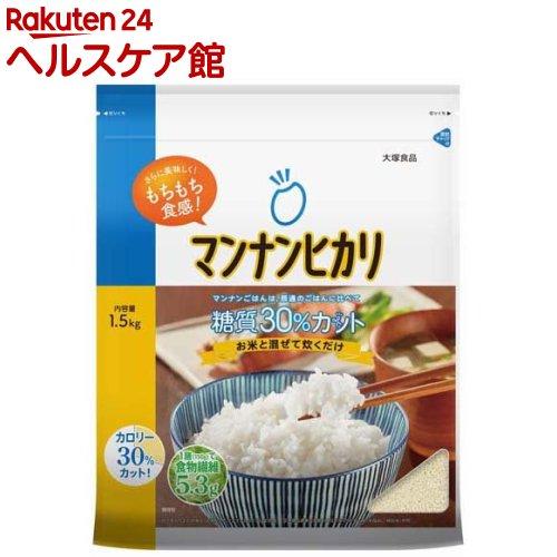 マンナンヒカリ(1.5kg)【マンナンヒカリ】