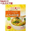 ひかり スープはるさめ とろみ中華(4食+1食入)