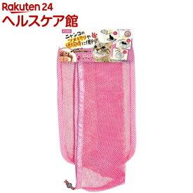ニャン太 猫保定袋 包んでケア ピンク(1コ入)【ニャン太】