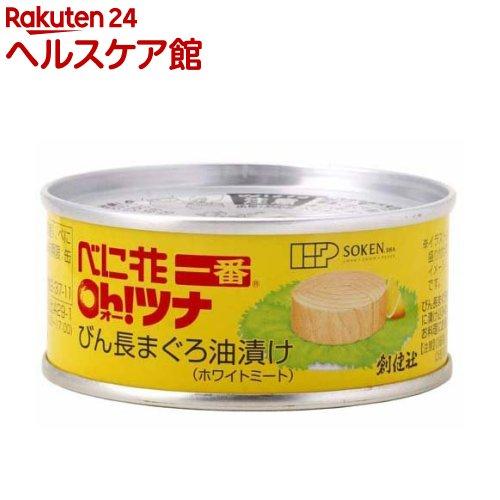 創健社 べに花一番のオーツナ(90g)