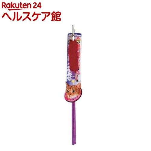 じゃれ猫 フワフワ ロング(1コ入)【じゃれ猫】