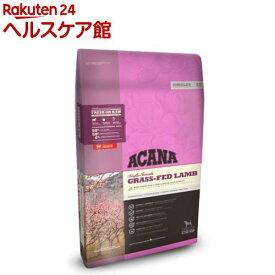 アカナ グラスフェッドラム(11.4kg)【アカナ】