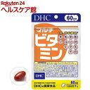 DHC マルチビタミン 60日(60粒)【ichino11】【DHC サプリメント】