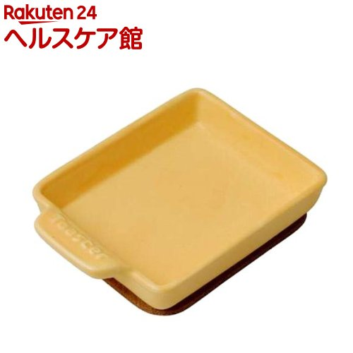 ケデップ トースタープレート Sサイズ フラット イエロー TO-012(1コ入)【ケデップ】