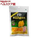 セブンディー ドライマンゴー(70g)【spts3】【more30】