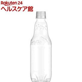 サントリー 天然水 スパークリングレモン ラベルレス(500ml*24本入)【サントリー天然水】