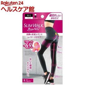 スリムウォーク ビューアクティ 美脚&美尻レギンス ブラック M〜Lサイズ(1足)