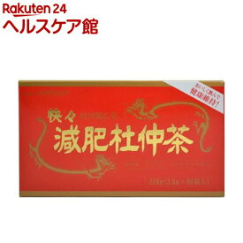 快々減肥杜仲茶(3.8g*60包入)