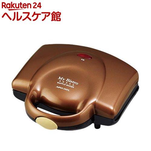 アピックス ワッフルメーカー ASW-284 ブラウン(1台)【アピックス】