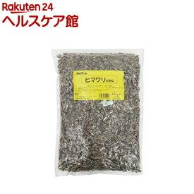 ヒマワリの種(1.5kg)【ペットプロ(PetPro)】