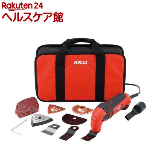 SK11 コード式マルチツール 200W SMT-200AC(1セット)【SK11】【送料無料】