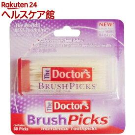 ドクターズ 歯間ピック(60本入)【ドクターズ】