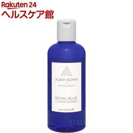 オーラソーマ フラワーシャワー FS12 ロイヤルブルー(250ml)【オーラソーマ】