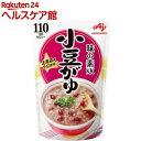 味の素 小豆がゆ(250g*9コ入)【味の素(AJINOMOTO)】