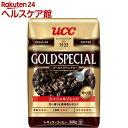 炒り豆 ゴールドスペシャル スペシャルブレンド(360g)【more20】【ゴールドスペシャル】[コーヒー]