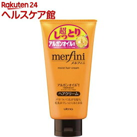 メルフィニ モイストミルキィクリームN(150g)【メルフィニ】