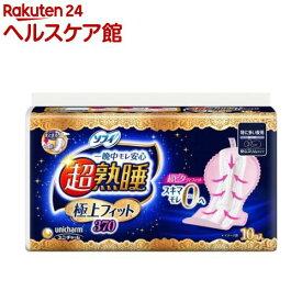 ソフィ 超熟睡 極上フィットスリム370 特に多い日の夜用 羽つき(10枚入)【ソフィ】[生理用品]