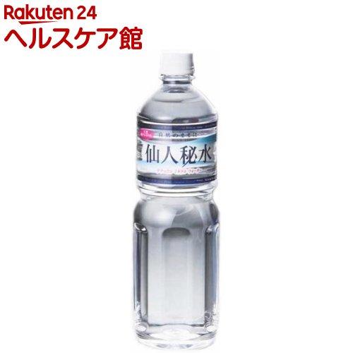 仙人秘水(1L*12本入)[ミネラルウォーター 水 軟水]【送料無料】