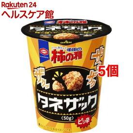 タネザック(50g*5個セット)【亀田の柿の種】