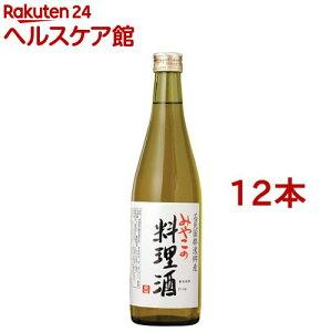 みやこの料理酒(500ml*12本セット)