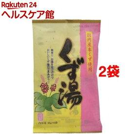 今岡 くず湯(20g*6袋入*2コセット)【今岡製菓】