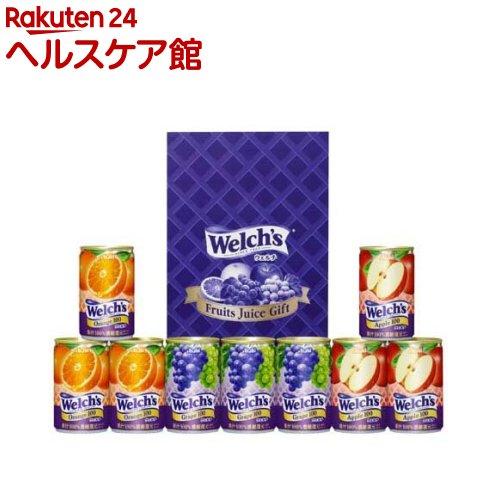 ウェルチ ギフト W10(160g*9本入)【ウェルチ(Welch´s)】