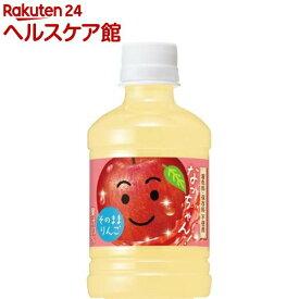なっちゃん りんご(280ml*24本入)【なっちゃん】