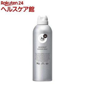 エージーデオ24 パウダースプレー 無香性 LL(180g)【エージーデオ24】