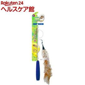 アニマルエッグ CAT キティーティーザーワンド モーラー(1個)【アニマルエッグ】