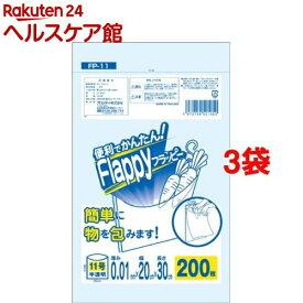 ポリ袋 フラッピー 11号 半透明(200枚入*3コセット)