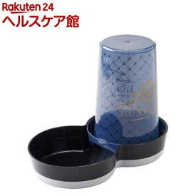ペット用自動給餌・給水器 テイスティ ブラック XL(1コ入)