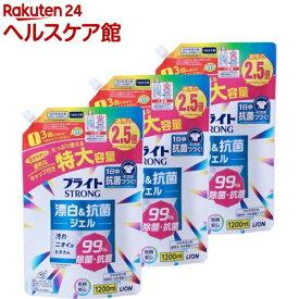 ブライトSTRONG 衣類用漂白剤 つめかえ用(1200ml*3袋セット)【u7e】【ブライト】