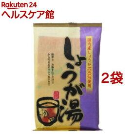 今岡製菓 しょうが湯(20g*6袋入*2コセット)【今岡製菓しょうが湯】