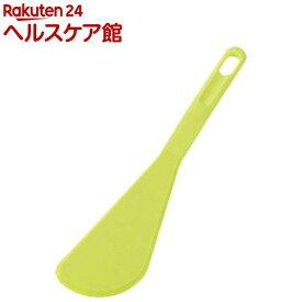 キッチンアラモード ナイロン炒めヘラ グリーン KAI-01G(1コ入)【キッチンアラモード】