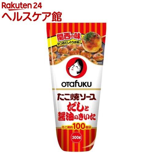 だしと醤油のたこ焼ソース(300g)